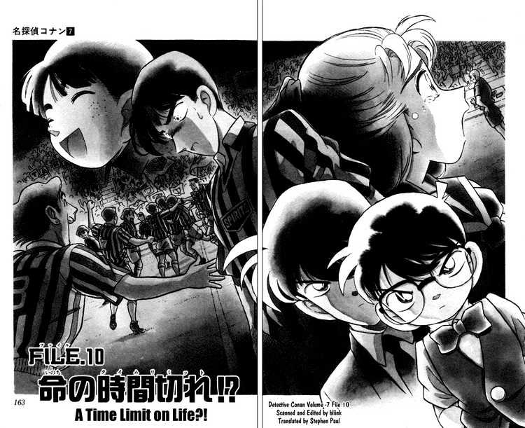 Detective Conan Chapter 70  Online Free Manga Read Image 2