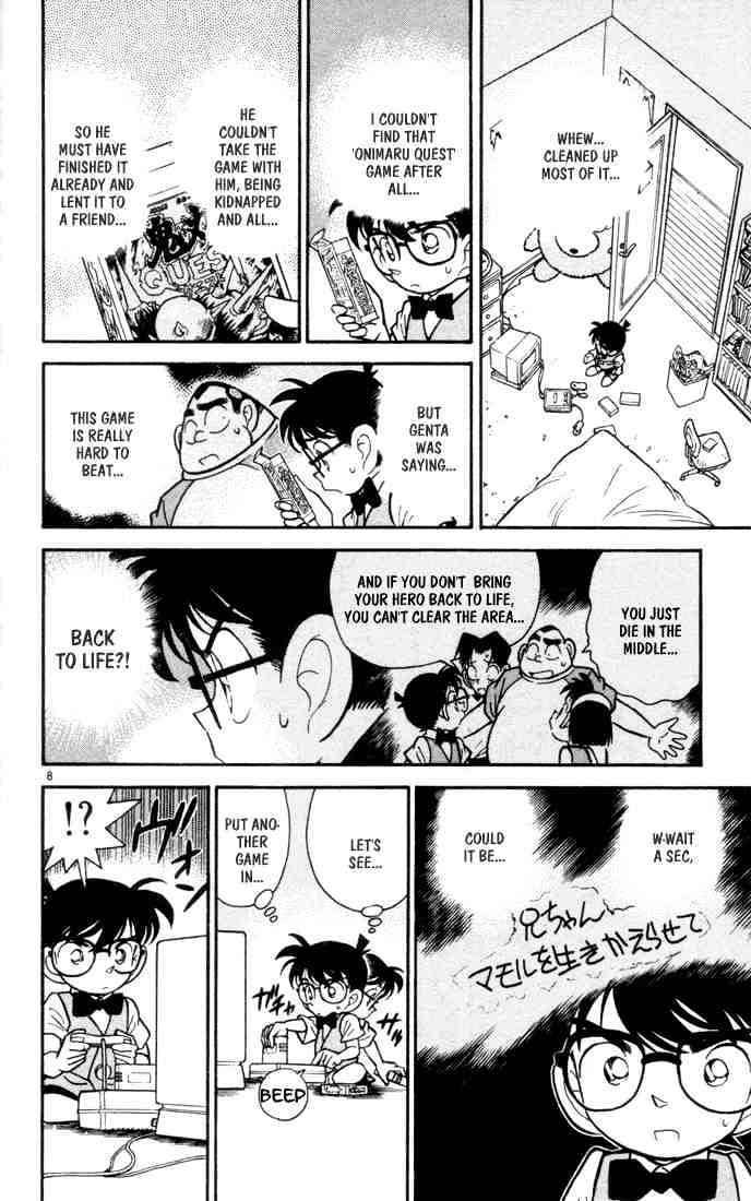 Detective Conan Chapter 70  Online Free Manga Read Image 7