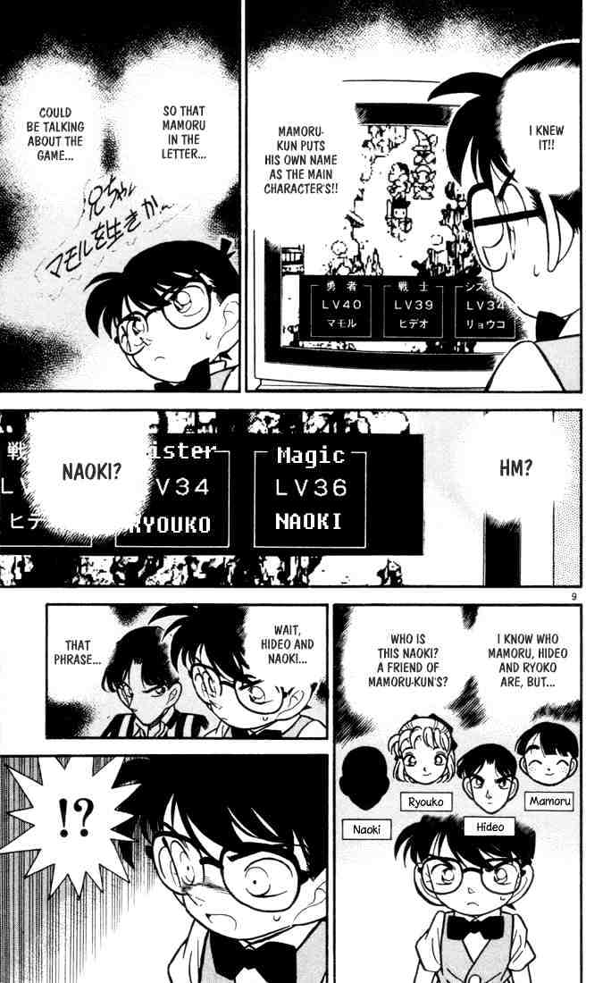 Detective Conan Chapter 70  Online Free Manga Read Image 8