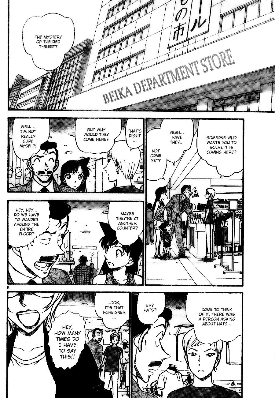 Detective Conan Chapter 700  Online Free Manga Read Image 6