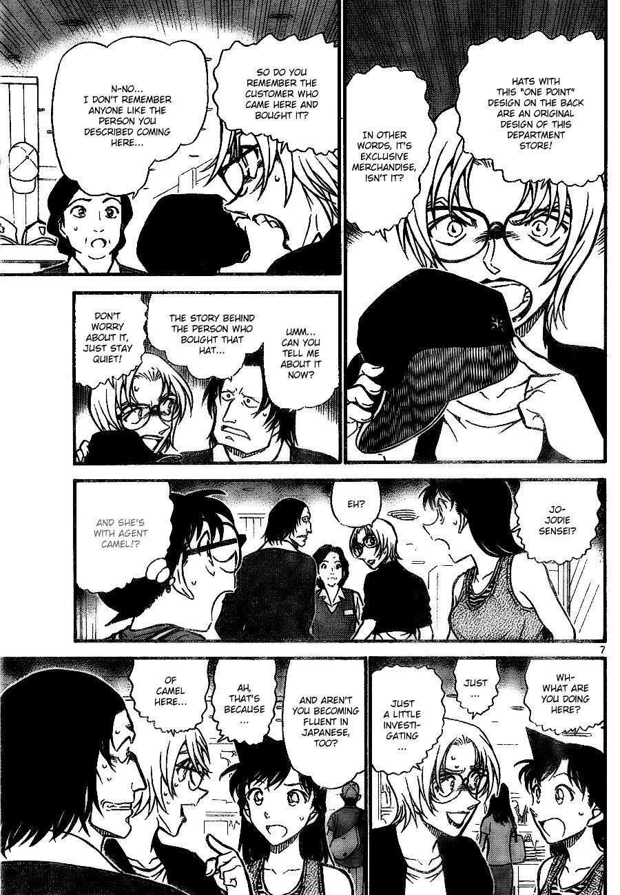 Detective Conan Chapter 700  Online Free Manga Read Image 7