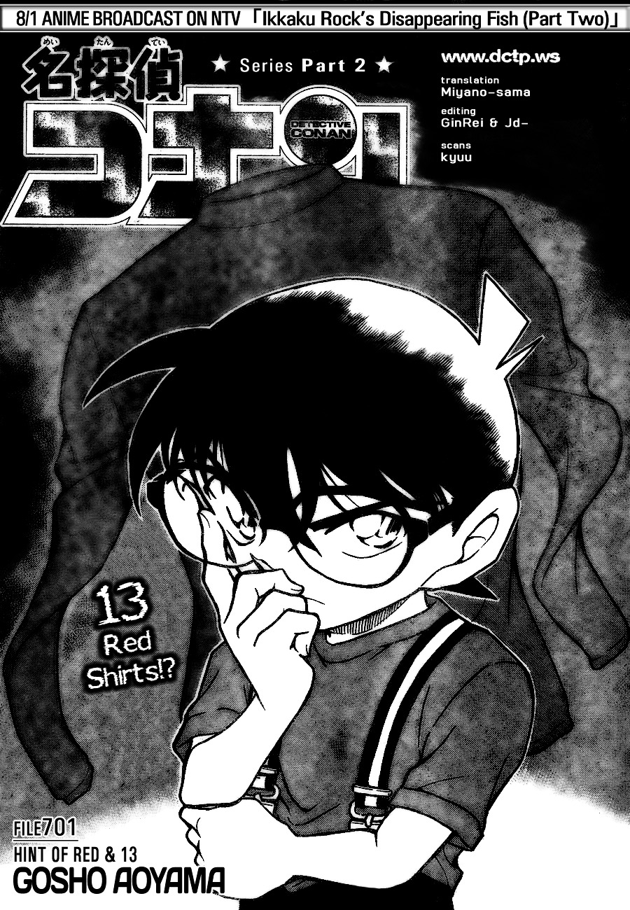Detective Conan Chapter 701  Online Free Manga Read Image 1