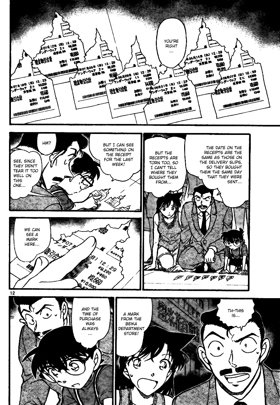 Detective Conan Chapter 701  Online Free Manga Read Image 12