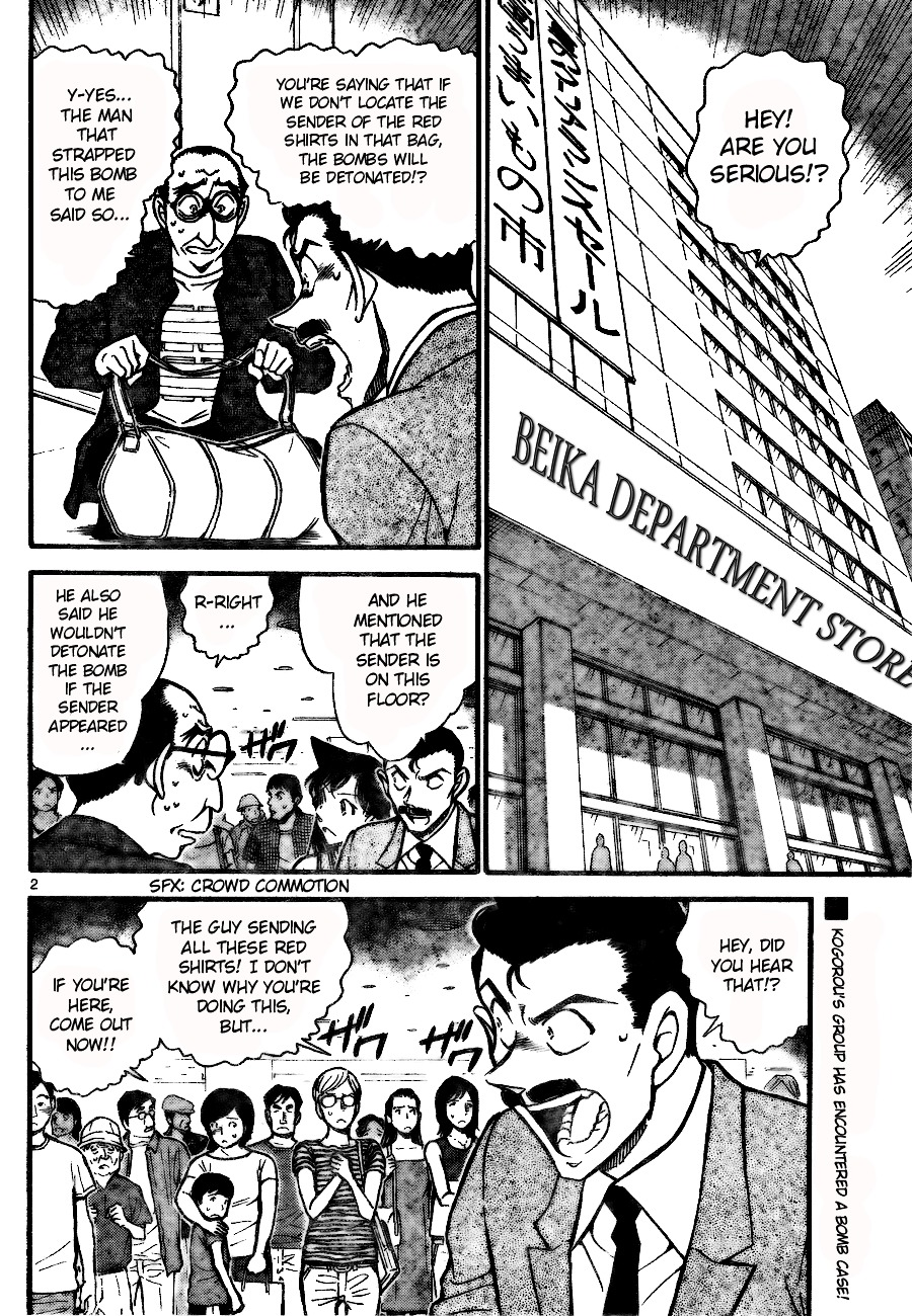 Detective Conan Chapter 701  Online Free Manga Read Image 2