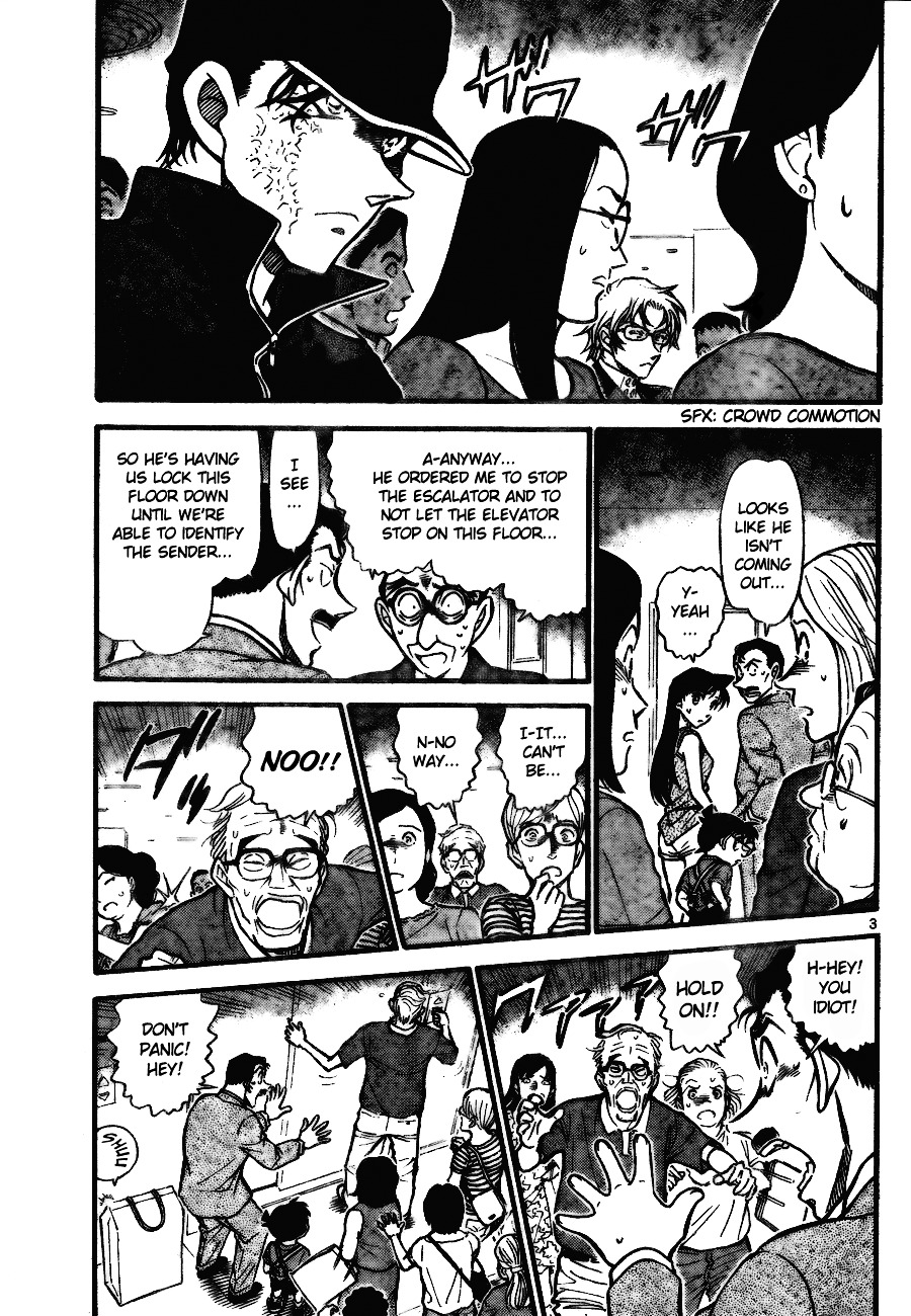 Detective Conan Chapter 701  Online Free Manga Read Image 3