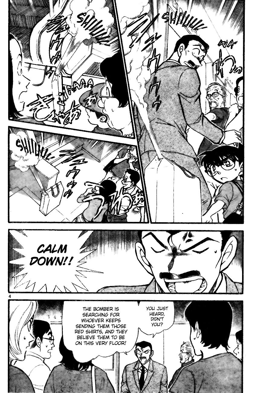 Detective Conan Chapter 701  Online Free Manga Read Image 4