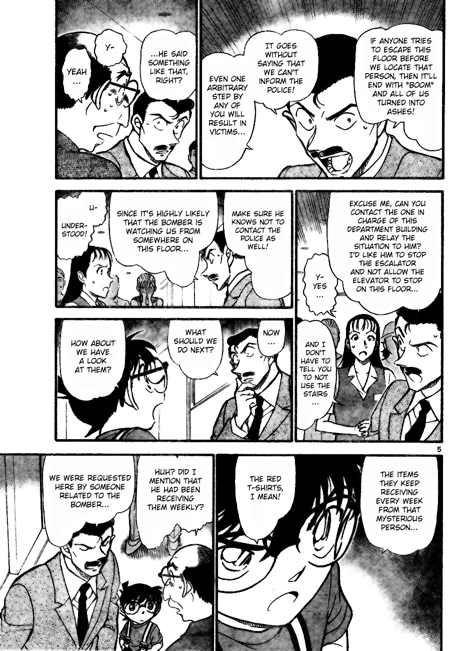 Detective Conan Chapter 701  Online Free Manga Read Image 5