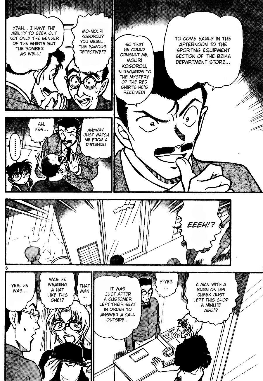Detective Conan Chapter 701  Online Free Manga Read Image 6