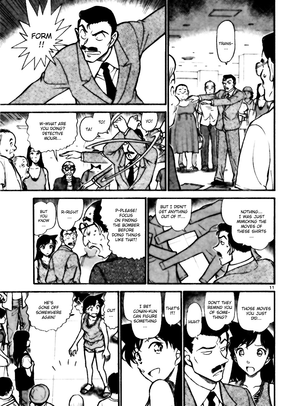 Detective Conan Chapter 702  Online Free Manga Read Image 11