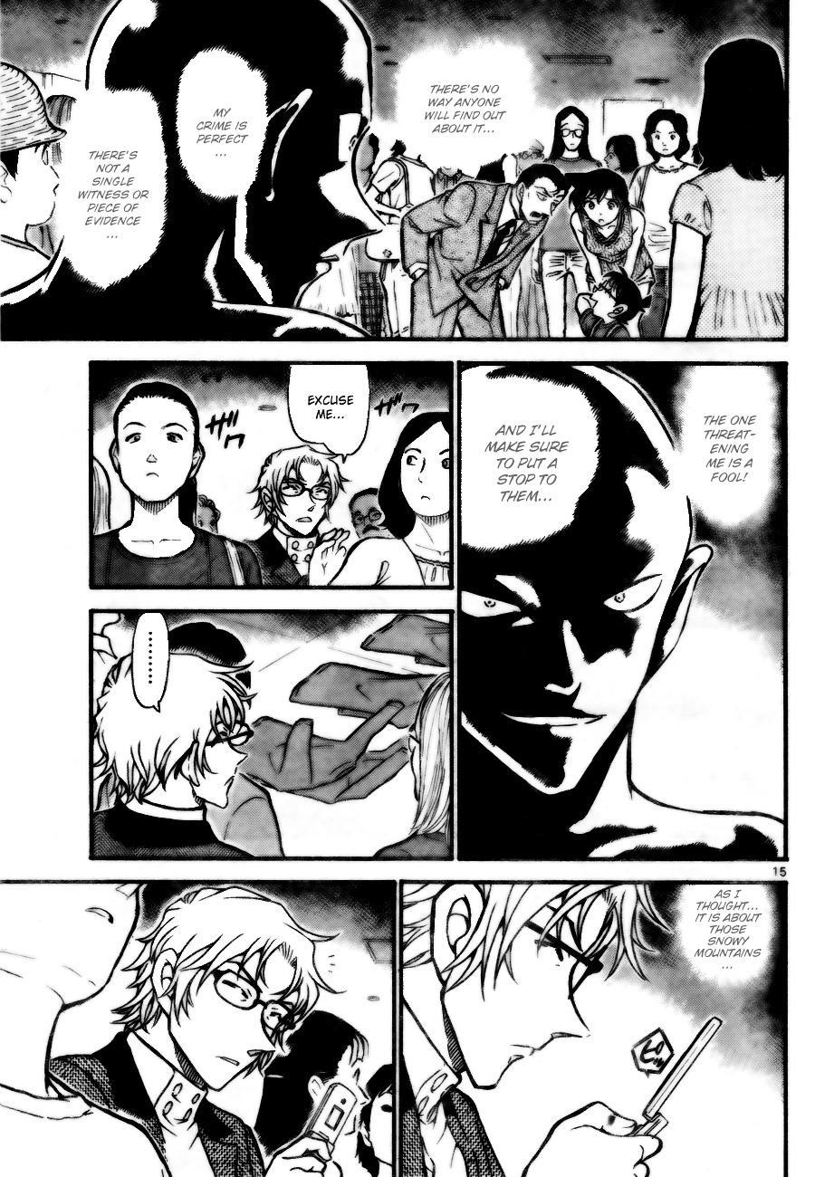 Detective Conan Chapter 702  Online Free Manga Read Image 15
