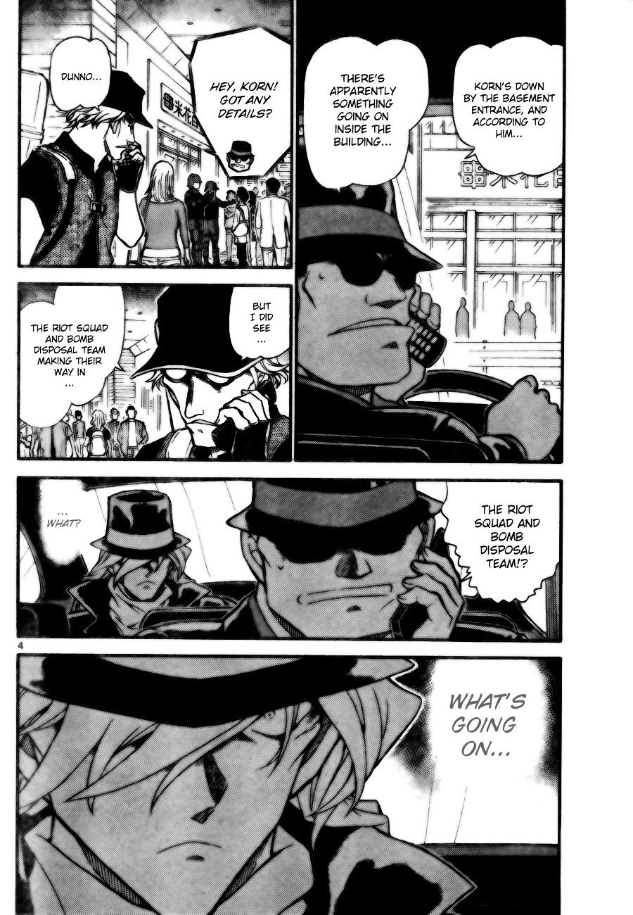 Detective Conan Chapter 702  Online Free Manga Read Image 4