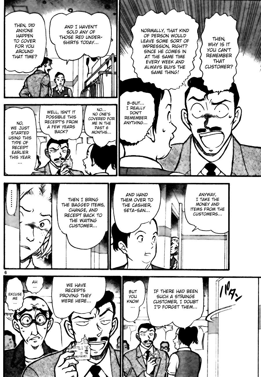Detective Conan Chapter 702  Online Free Manga Read Image 6