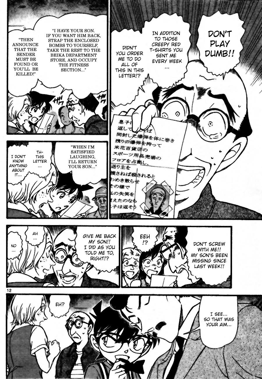 Detective Conan Chapter 703  Online Free Manga Read Image 12