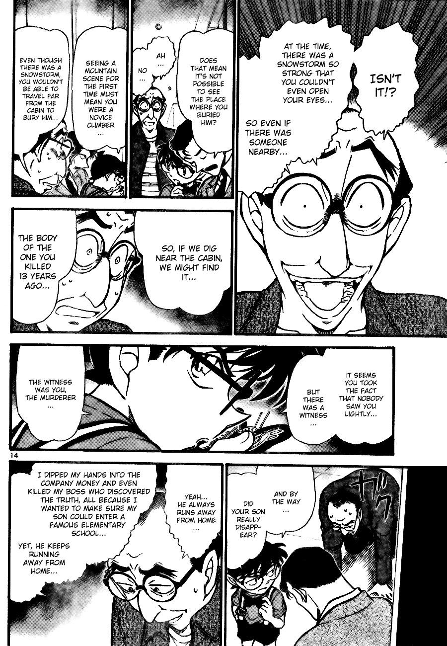 Detective Conan Chapter 703  Online Free Manga Read Image 14