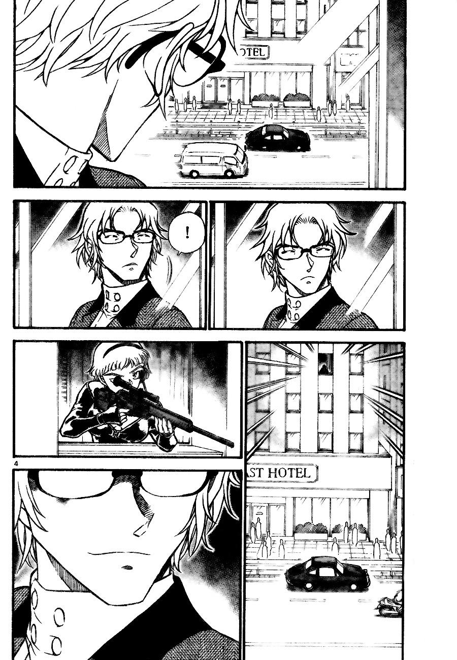 Detective Conan Chapter 703  Online Free Manga Read Image 4