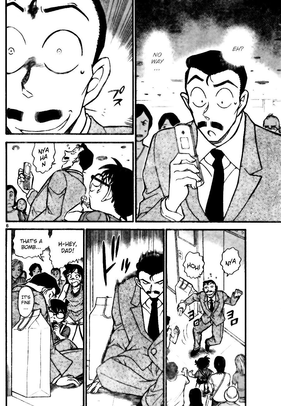 Detective Conan Chapter 703  Online Free Manga Read Image 6