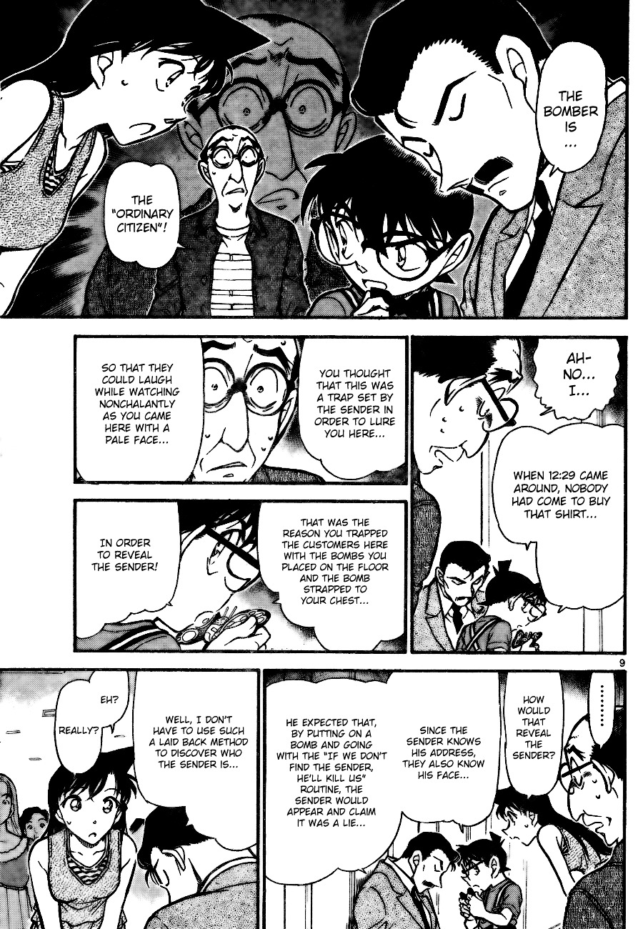 Detective Conan Chapter 703  Online Free Manga Read Image 9