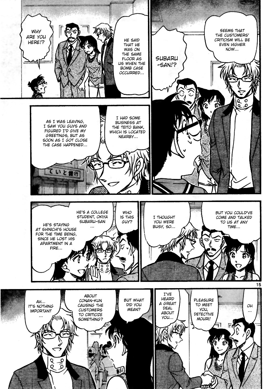Detective Conan Chapter 704  Online Free Manga Read Image 15