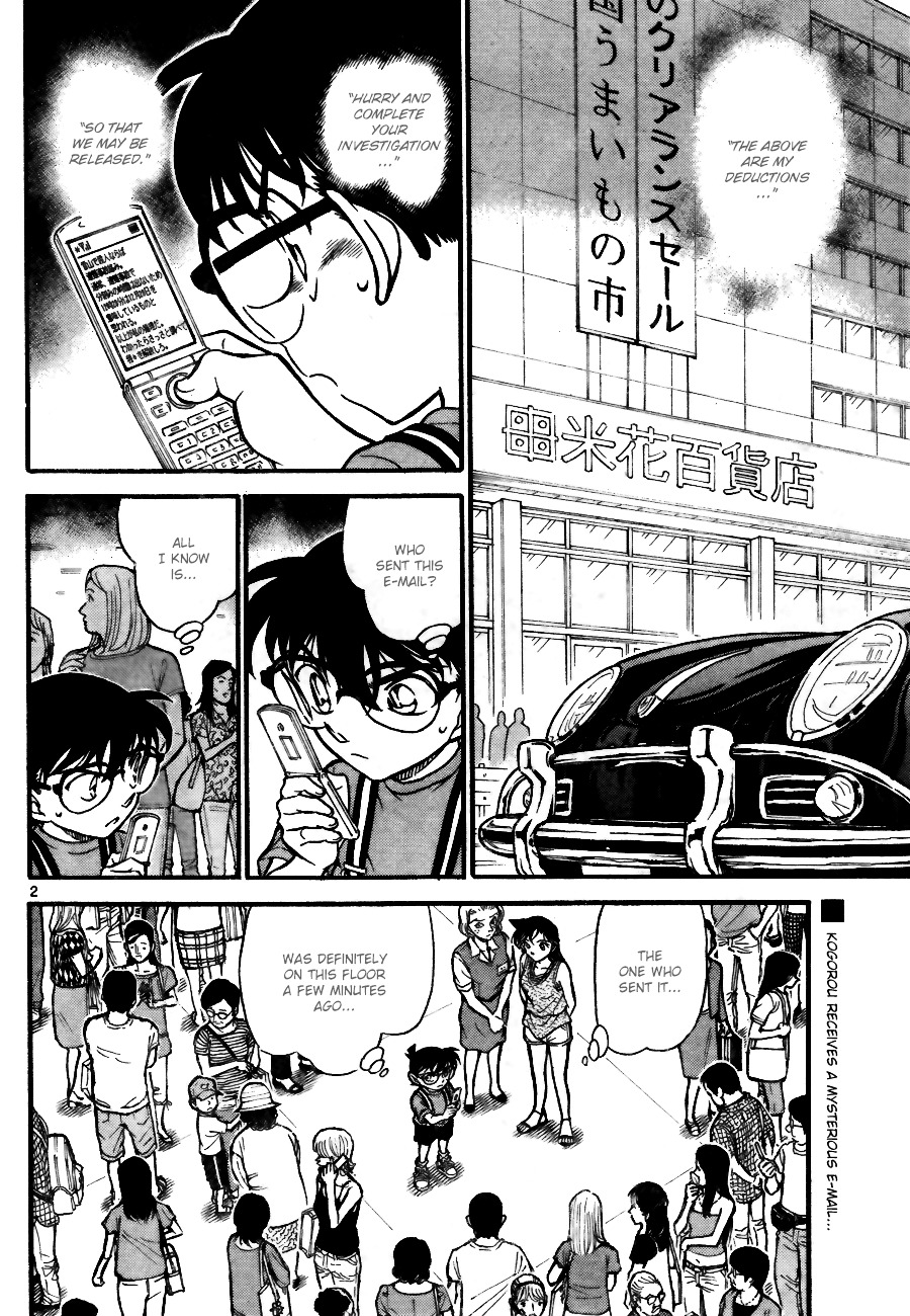 Detective Conan Chapter 704  Online Free Manga Read Image 2
