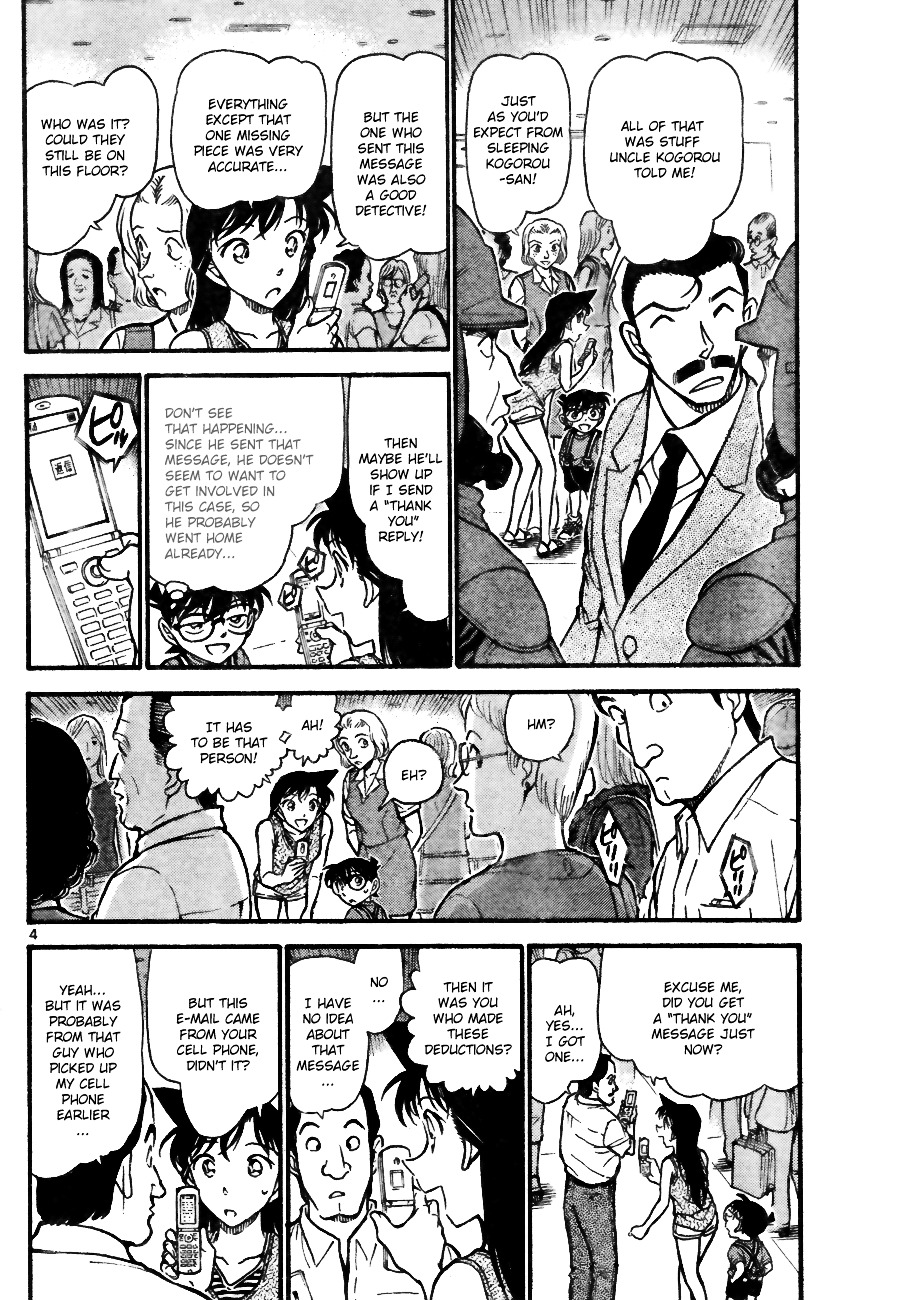 Detective Conan Chapter 704  Online Free Manga Read Image 4