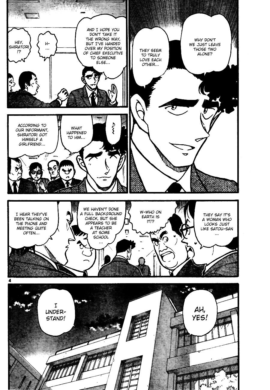 Detective Conan Chapter 705  Online Free Manga Read Image 4