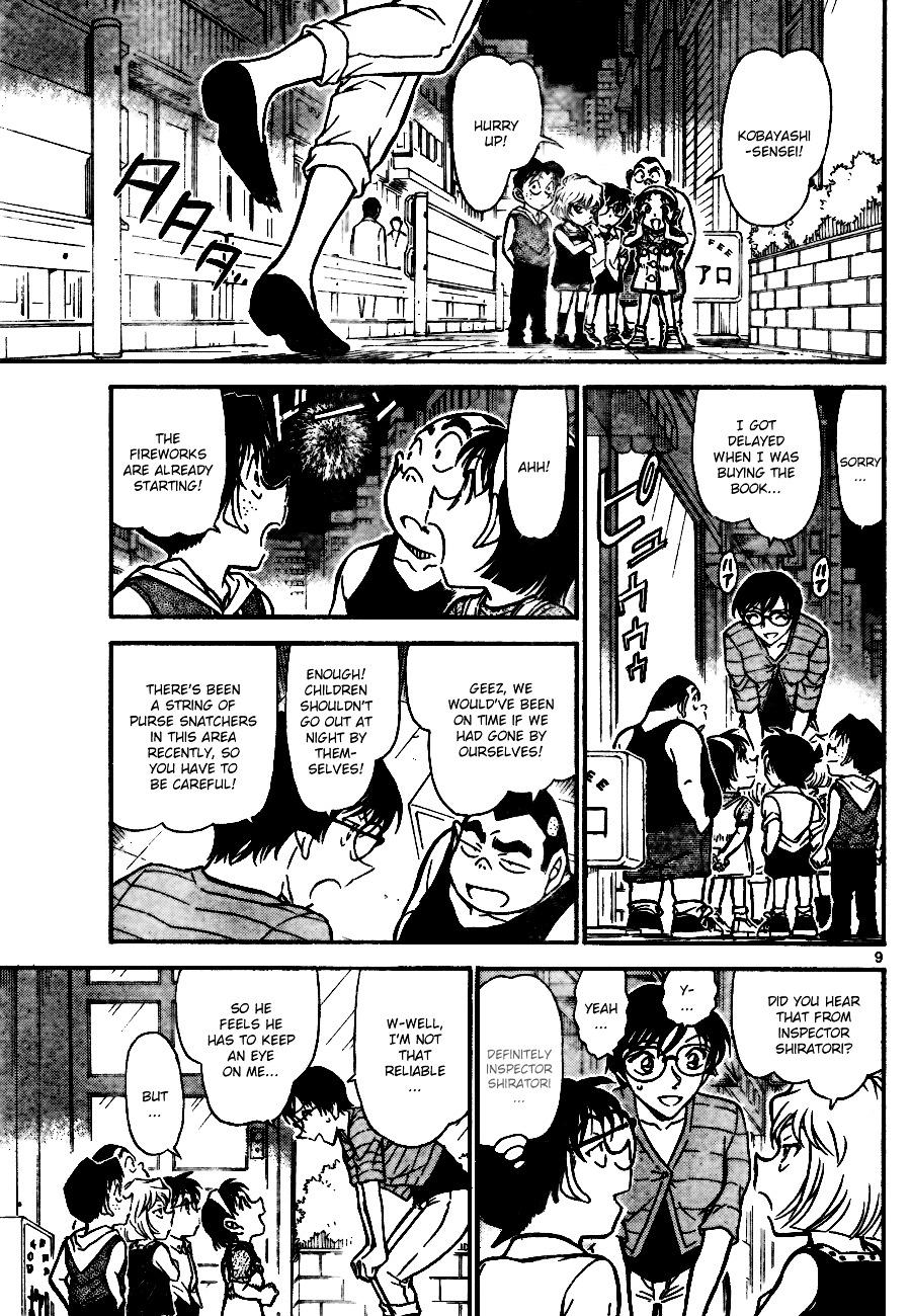 Detective Conan Chapter 705  Online Free Manga Read Image 9
