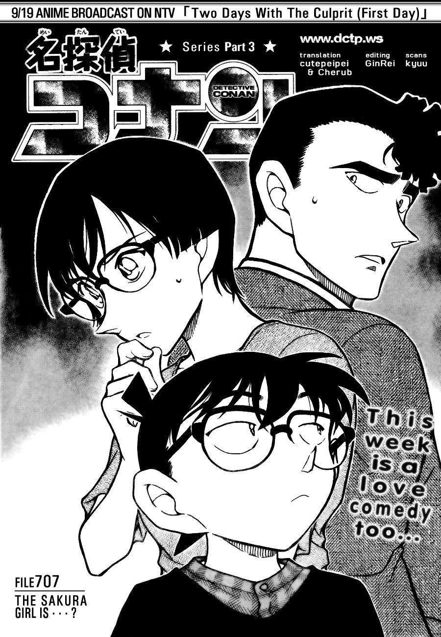Detective Conan Chapter 707  Online Free Manga Read Image 1