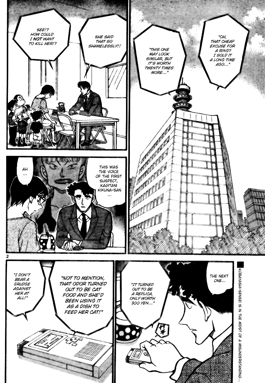 Detective Conan Chapter 707  Online Free Manga Read Image 2