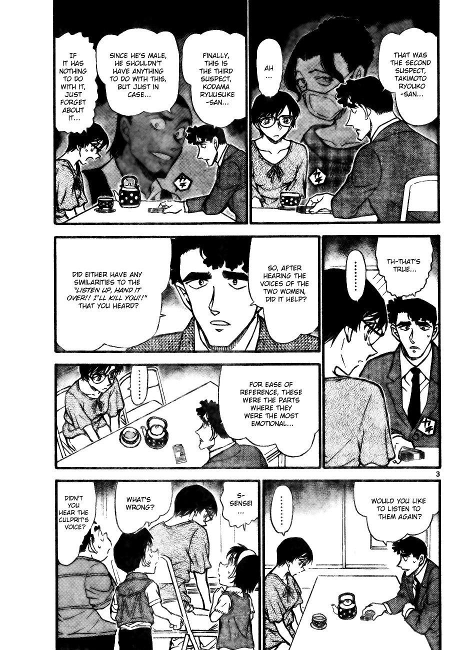 Detective Conan Chapter 707  Online Free Manga Read Image 3