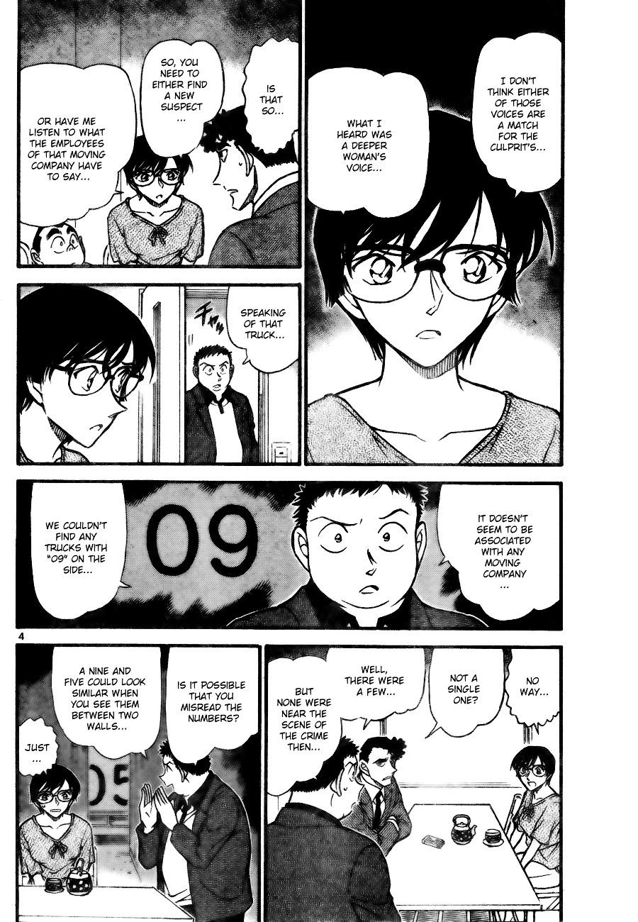 Detective Conan Chapter 707  Online Free Manga Read Image 4