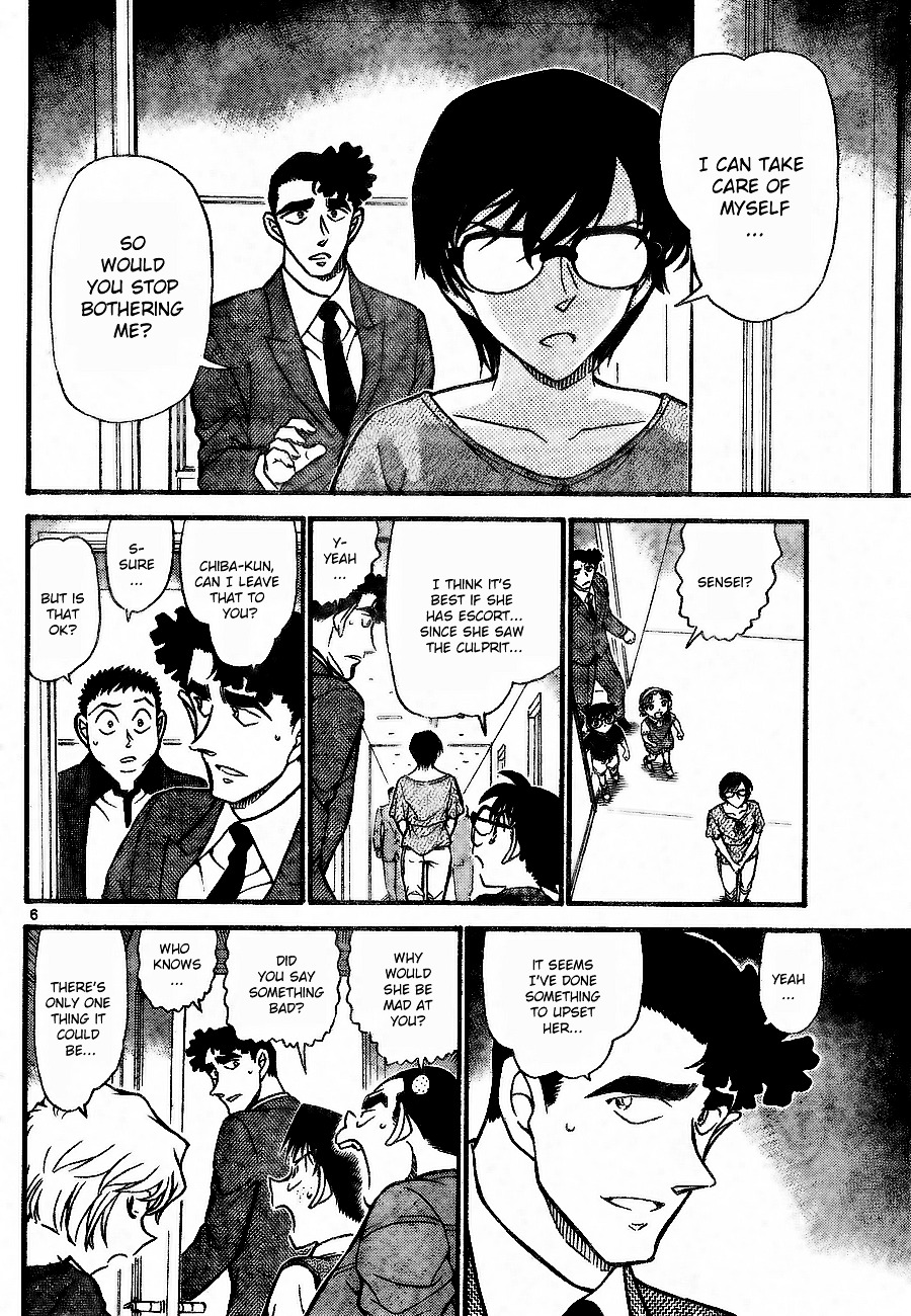 Detective Conan Chapter 707  Online Free Manga Read Image 6