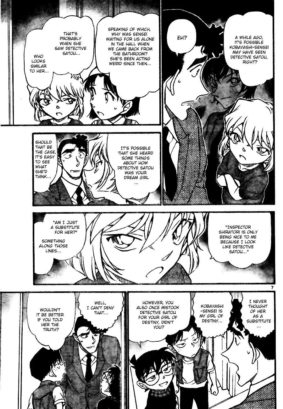 Detective Conan Chapter 707  Online Free Manga Read Image 7
