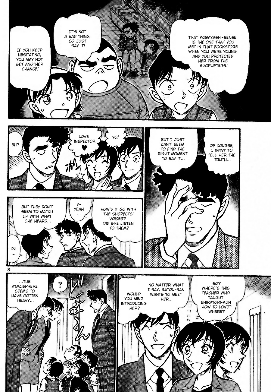 Detective Conan Chapter 707  Online Free Manga Read Image 8