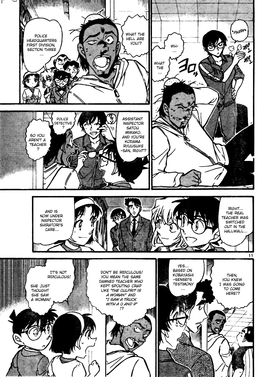 Detective Conan Chapter 708  Online Free Manga Read Image 11