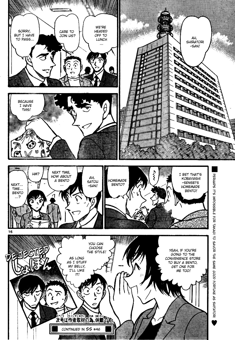 Detective Conan Chapter 708  Online Free Manga Read Image 16