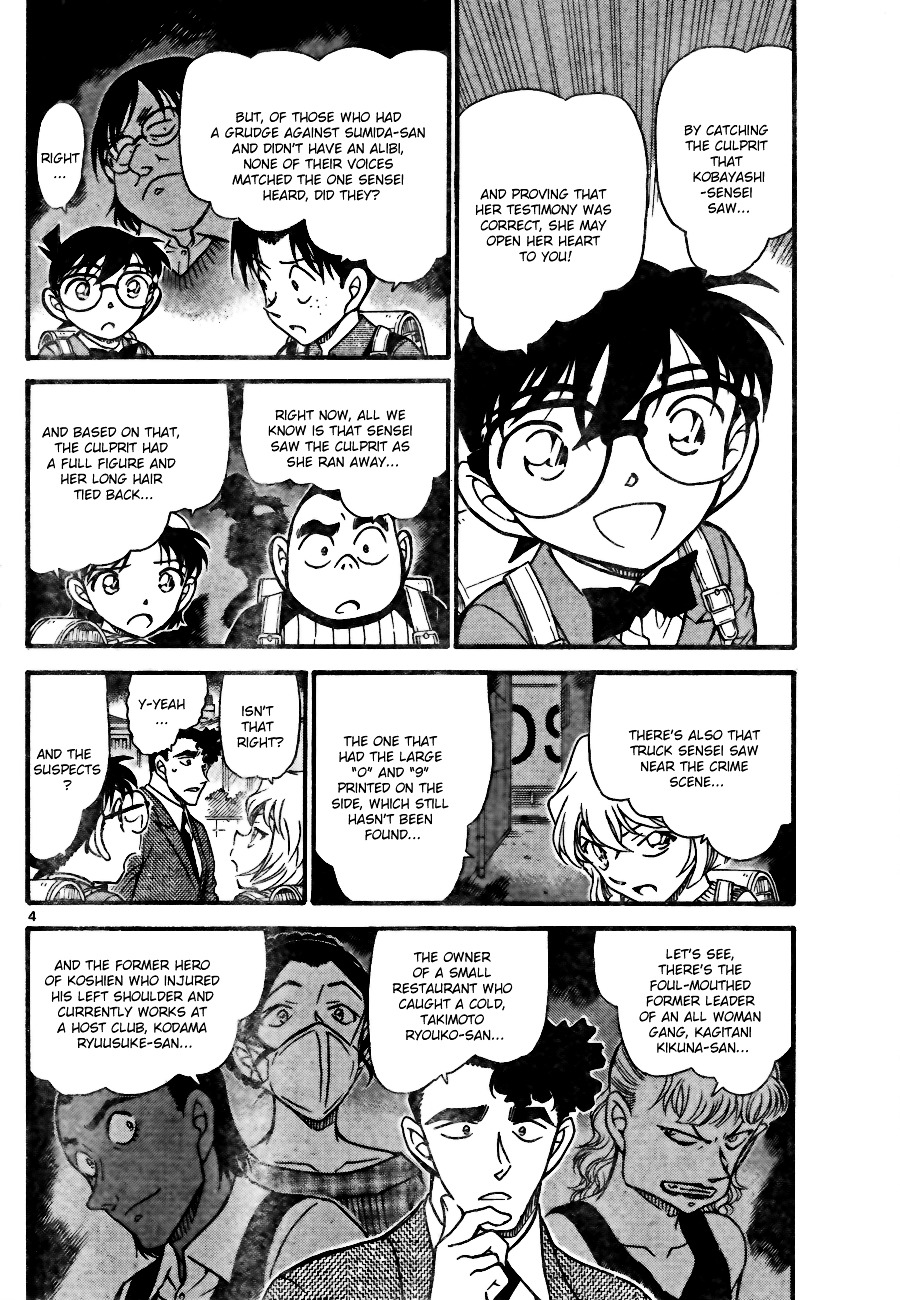 Detective Conan Chapter 708  Online Free Manga Read Image 4