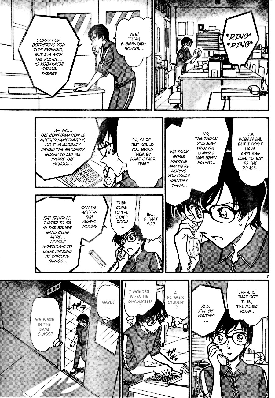 Detective Conan Chapter 708  Online Free Manga Read Image 7
