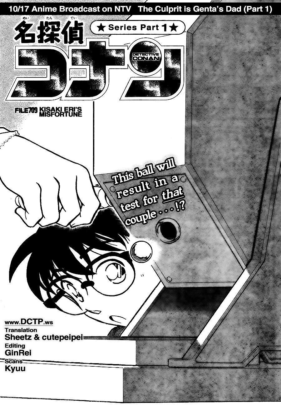 Detective Conan Chapter 709  Online Free Manga Read Image 1