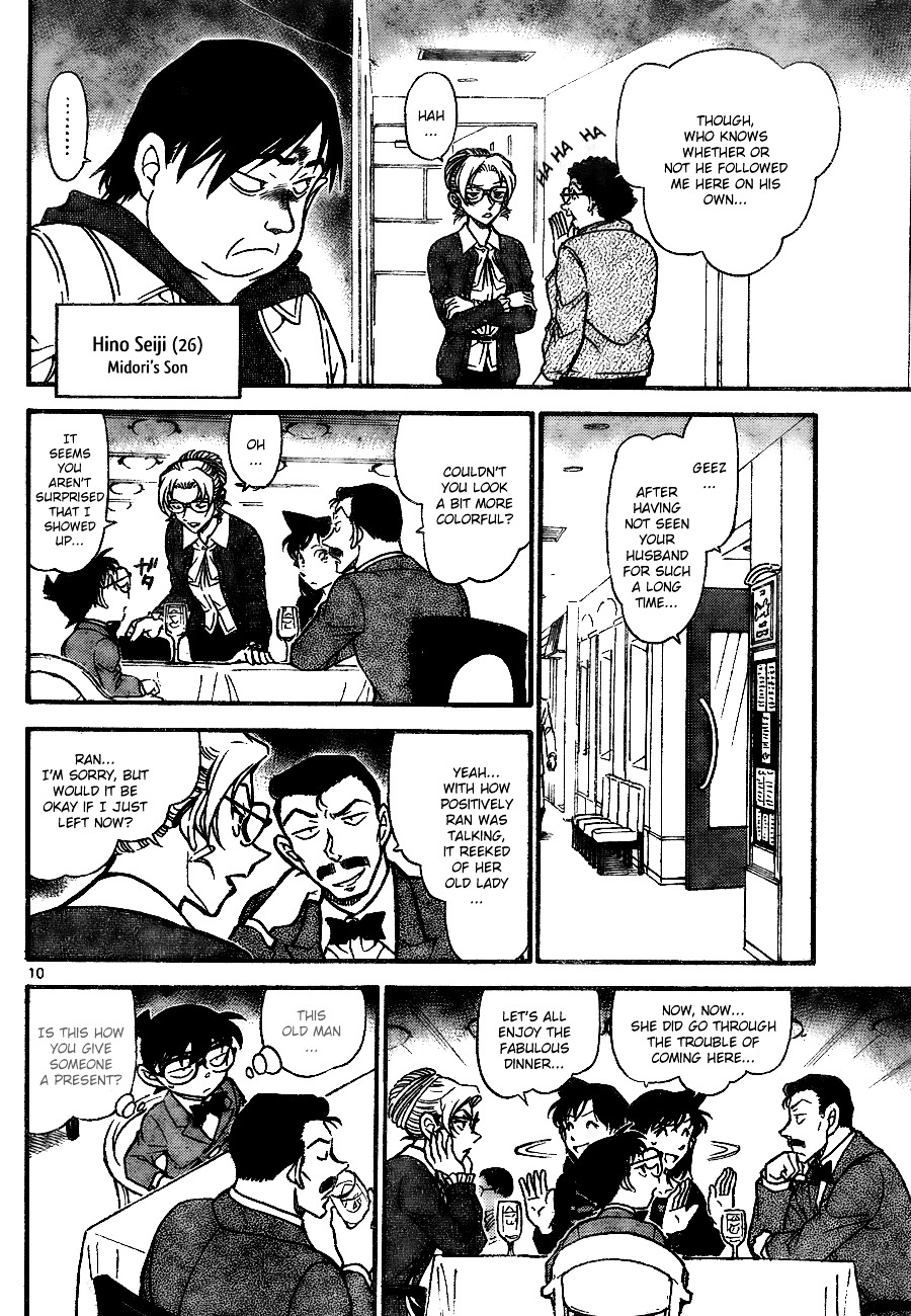 Detective Conan Chapter 709  Online Free Manga Read Image 10