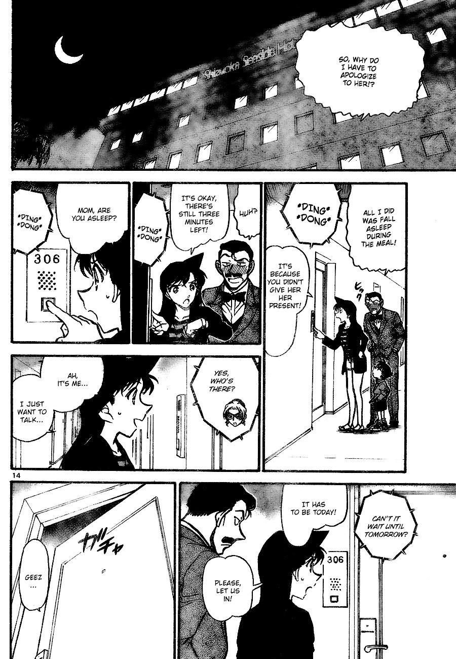 Detective Conan Chapter 709  Online Free Manga Read Image 14