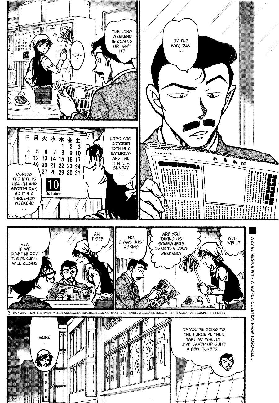 Detective Conan Chapter 709  Online Free Manga Read Image 2