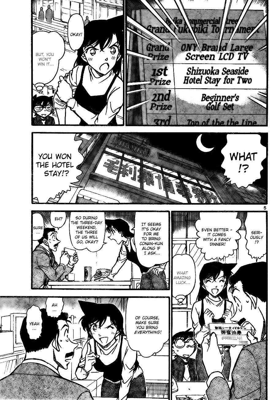 Detective Conan Chapter 709  Online Free Manga Read Image 5