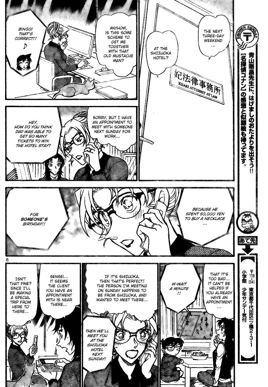 Detective Conan Chapter 709  Online Free Manga Read Image 6