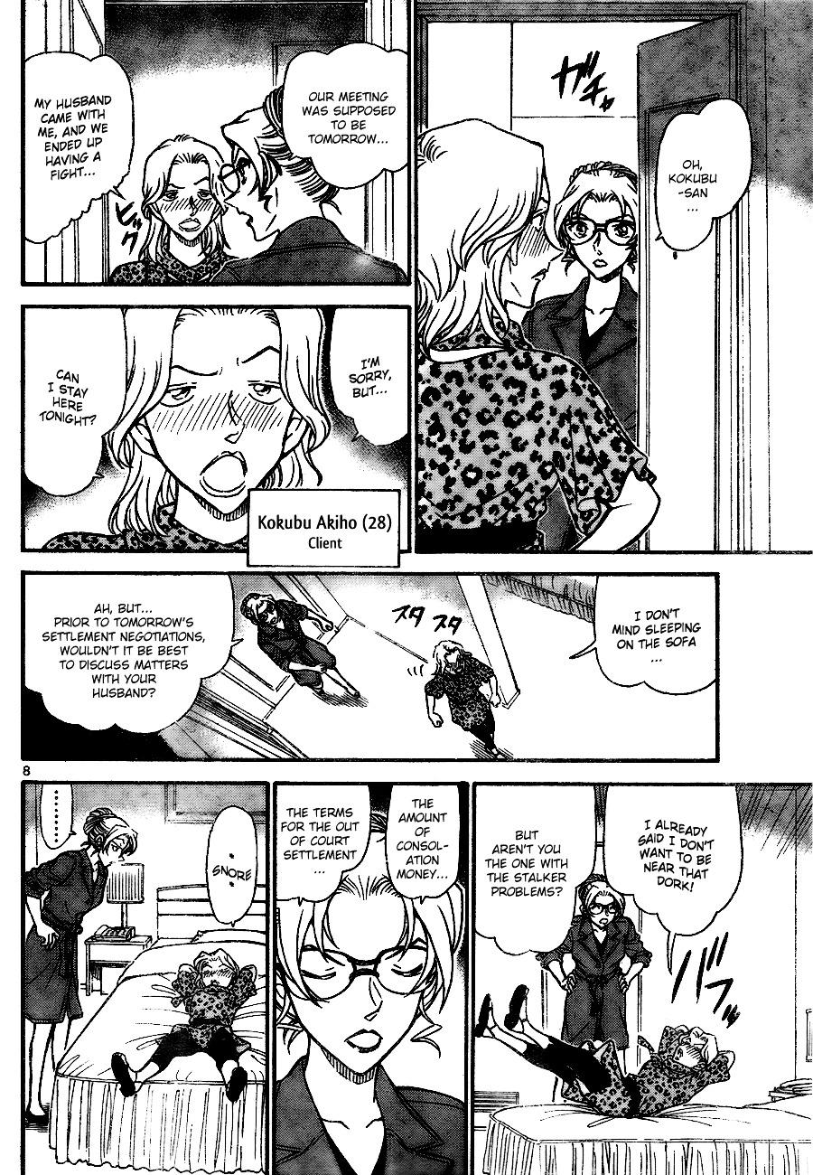 Detective Conan Chapter 709  Online Free Manga Read Image 8
