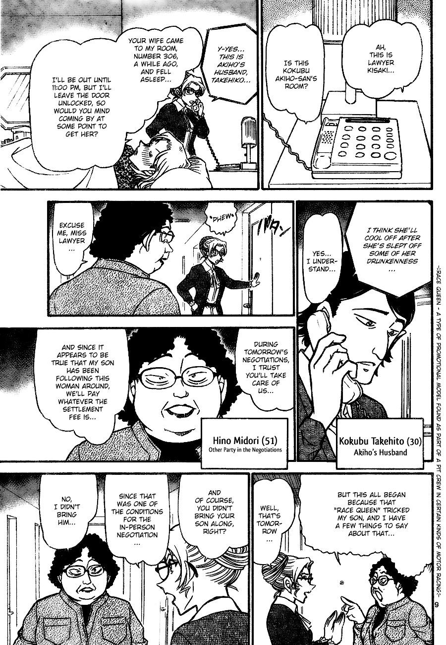 Detective Conan Chapter 709  Online Free Manga Read Image 9