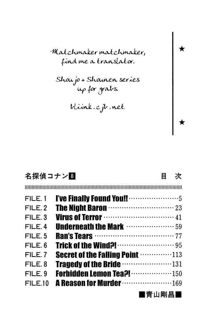 Detective Conan Chapter 71  Online Free Manga Read Image 2