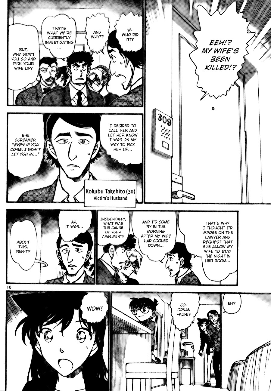 Detective Conan Chapter 710  Online Free Manga Read Image 10
