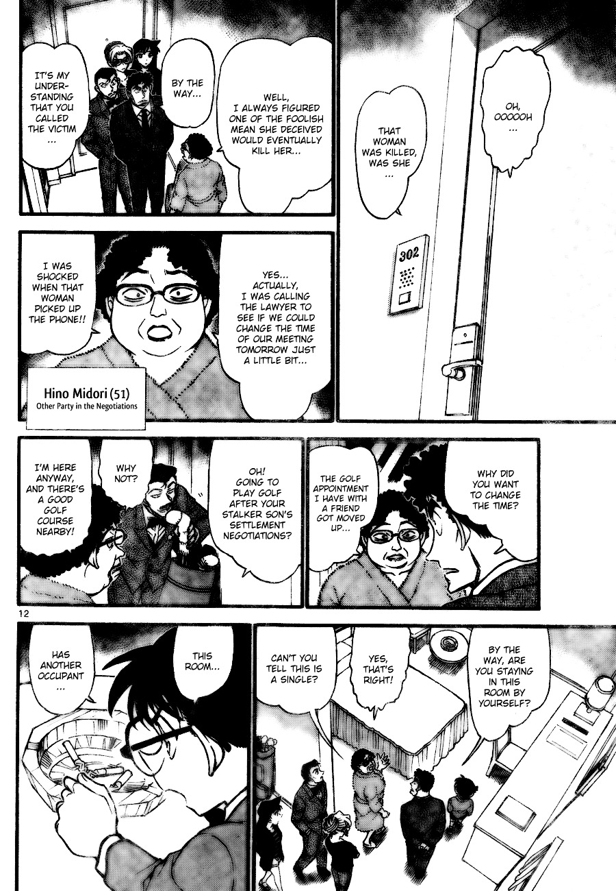Detective Conan Chapter 710  Online Free Manga Read Image 12
