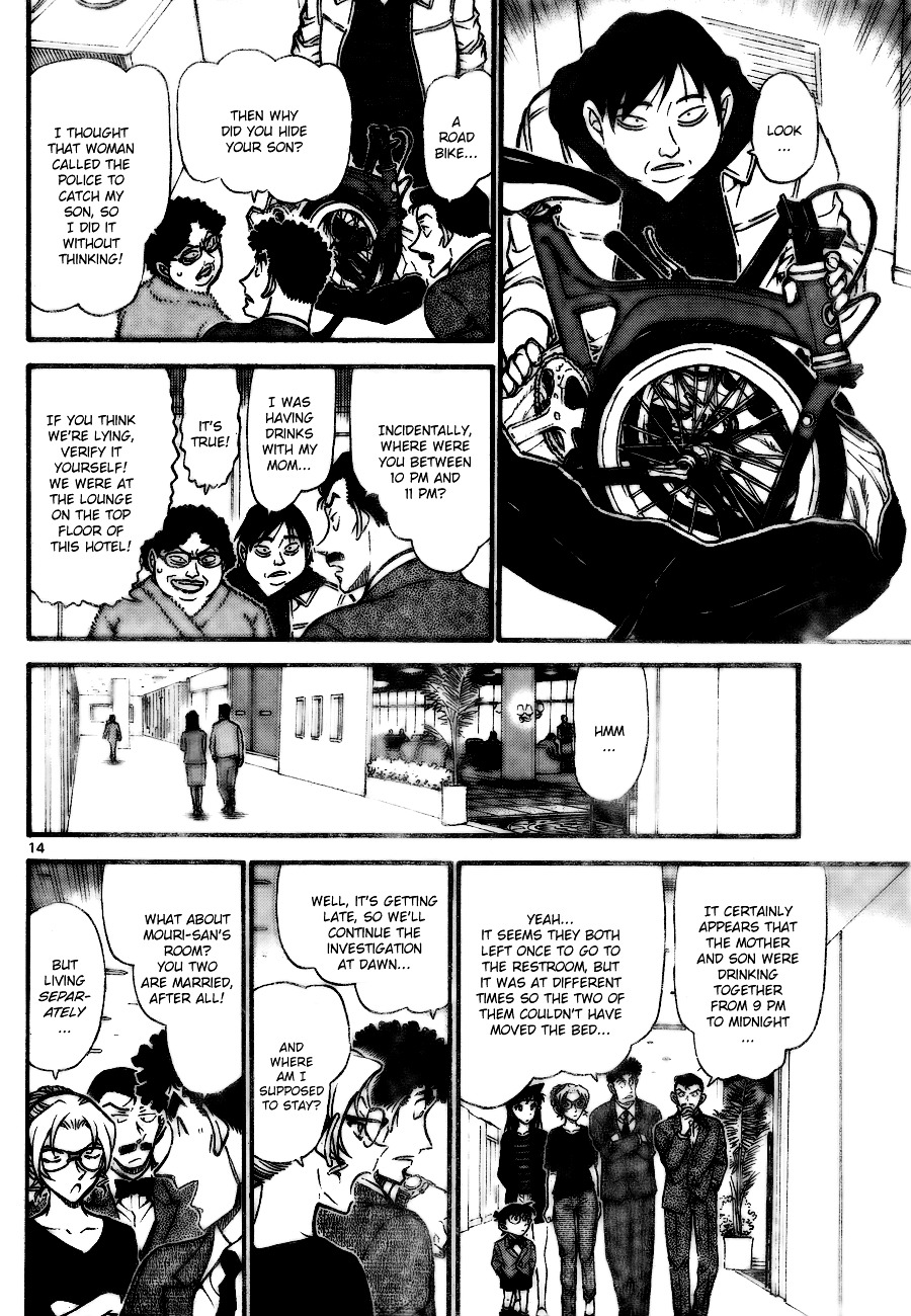 Detective Conan Chapter 710  Online Free Manga Read Image 14