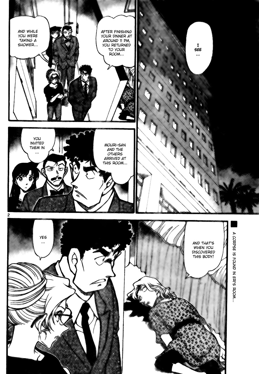 Detective Conan Chapter 710  Online Free Manga Read Image 2